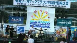2011.7.2 奄美シーカヤックマラソンIN加計呂麻大会 前夜祭 マッチボック...