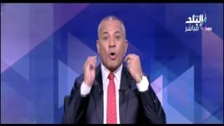 بالفيديو..أحمد موسى: أدعم محمود الخطيب رئيسا للأهلي