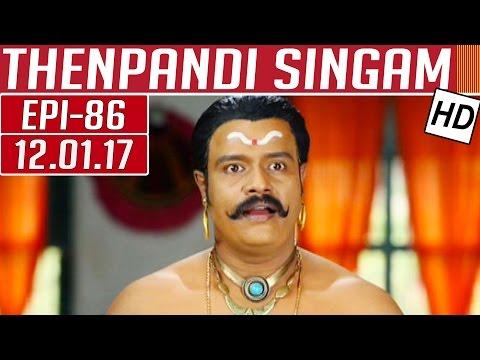 Thenpandi Singam | Epi 86 | 12/01/2017 |...