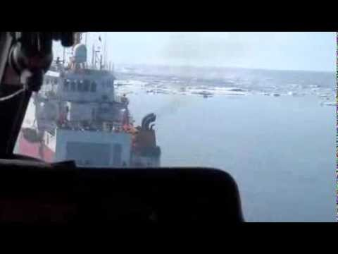 Pouso do Águia 63 no Navio Polar Almirante Maximiano