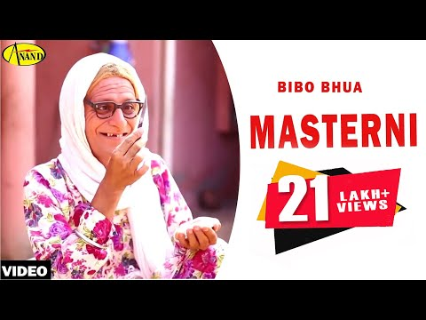 Bibo Bhua ll Masterni ll New Punjabi Comedy Video 2017