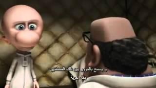 فيلم آنمي فرنسى قصير مترجم  - ممتع لن تنسـاه.flv