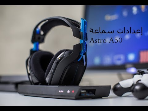 best astro a50 settings for fortnite