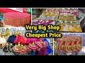 Rs.1முதல் வித விதமான Lace//மிக குறைவான விலையில்//very big wholesale Shop//cheapest price