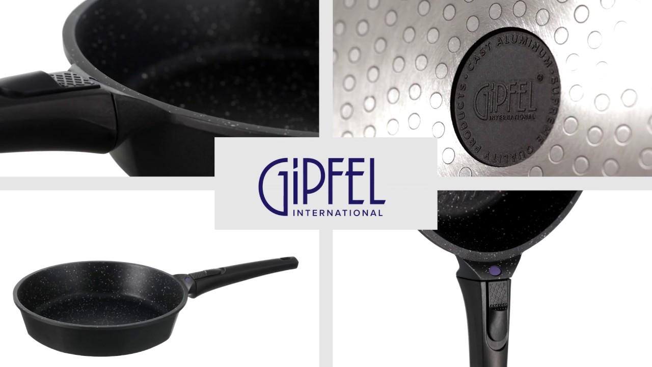Сковорода GIPFEL 2478 PROOFET 26х6см