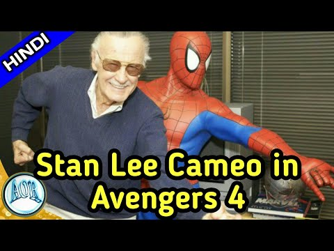 Stan Lees cameo for Avengers 4 already filmed  Explained in hindi