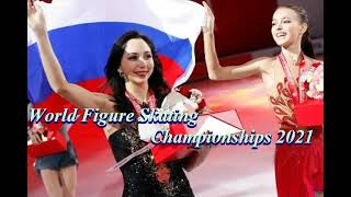 ЧМ по фигурному катанию 2021 когда World Figure Skating Championships Щербакова Трусова Туктамышева