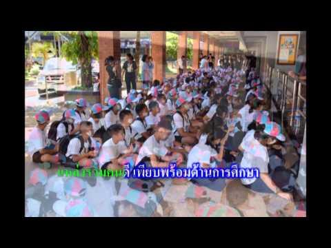 กิจกรรมปฐมนิเทศนักเรียนม.1 ปี2556 โรงเรียนสวนกุหลาบวิทยาลัยนนทบุรี