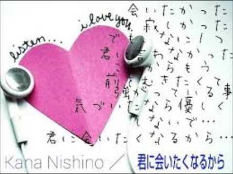 君に会いたくなるから(西野カナ)~cover~