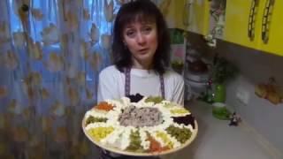 """Салат """"Козел в огороде"""".Витаминный и вкусный!"""