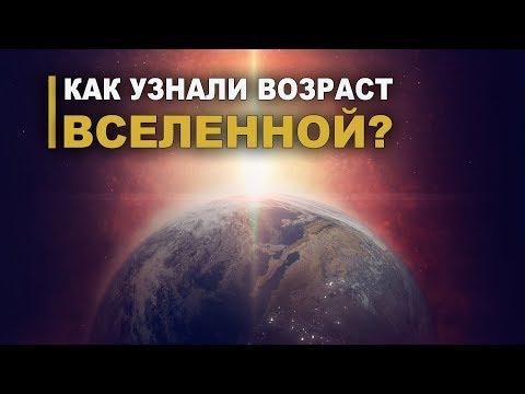 Почему Солнечной системе