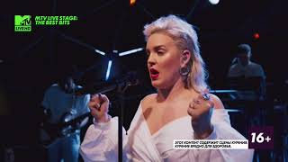 ANNE-MARIE - Ciao Adios  MTV LIVE STAGE 2017 Video