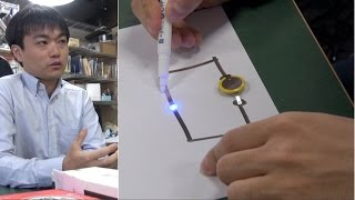 Drawing electrical circuits with AgIC's marker