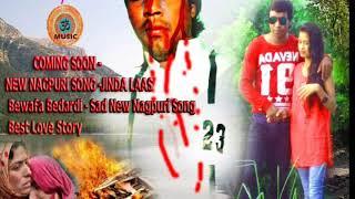JINDA TOY LASH BANAY KE//जिंदा तोई लाश बनाय के //SINGER-SAMEER RAJ Sad Nagpuri Mp3 song-2018