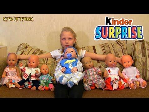 видео: Реборн Яшка знакомится с моими куклами. Видео для детей! 👶👶👶