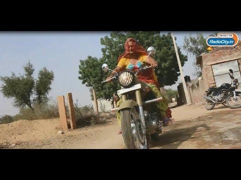 Radio City Joke Studio Rajasthan With Murari Lal - Jald Aa Raha Hain