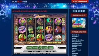 Игровой автомат Wild Witches(, 2015-09-18T09:05:16.000Z)
