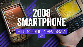 The Phone I Carried In 2008: What A Difference A Decade Makes