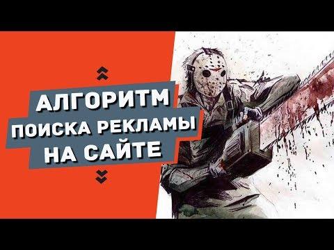 24.04.2018 алгоритм Яндекса: фильтр малополезный контент