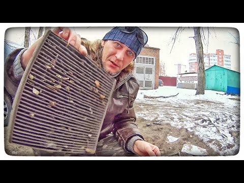 ФИЛЬТР САЛОНА TOYOTA RAV4 ВТОРОЕ ПОКОЛЕНИЕ | ЖАРА ПОШЛА