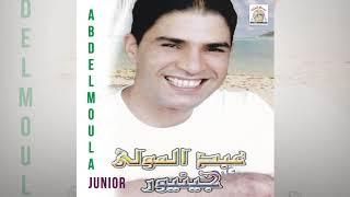 Abdelmoula Junior - To Riyam