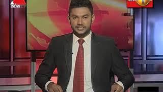 News 1st: Breakfast News Sinhala   (11-10-2018) Thumbnail