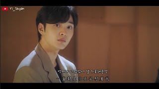 Download lagu [韓繁中字/MV] Punch(펀치) - Close To Me - 你喜歡布拉姆斯嗎? 브람스를 좋아하세요? OST Part 1