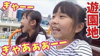 遊園地園内は商用動画撮影禁止となっておりますが 今回の動画撮影に東京...