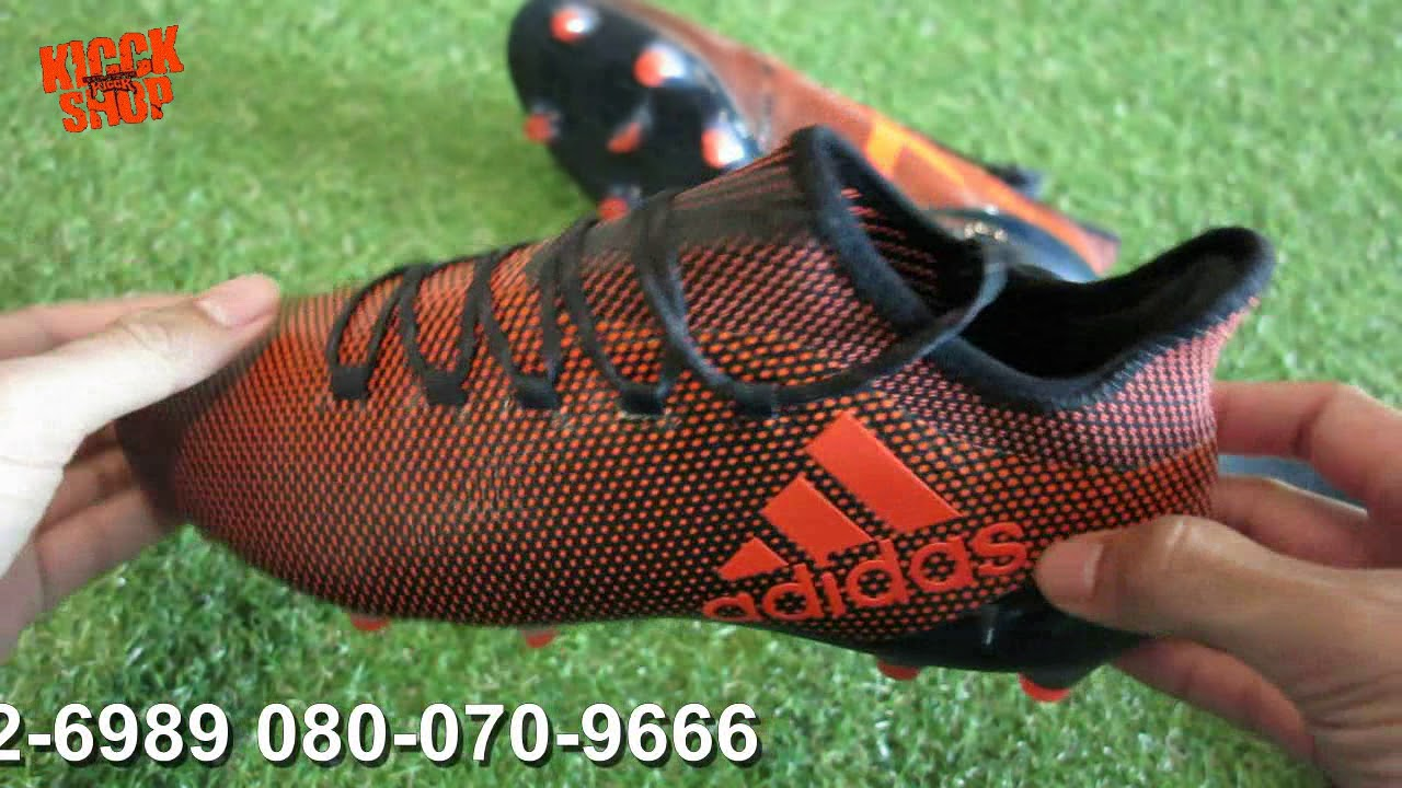 Review adidas X 17.1 FG Pyro Storm Pack (Thai Version) - YouTube c3d610f91c69f
