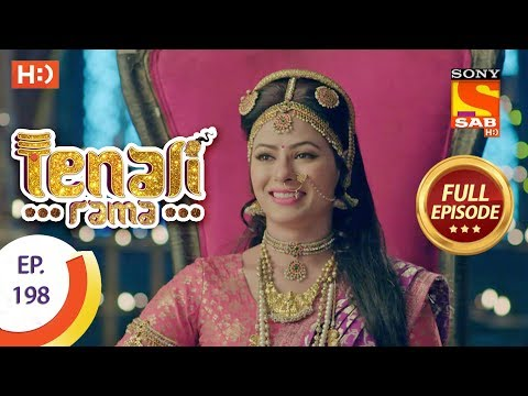 Tenali Rama - Ep 198 - Full Episode - 10th April, 2018