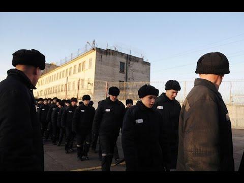 История тюремных традиций России