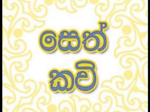 Bodhi puja gatha pdf to jpg for 3d jardin torrent