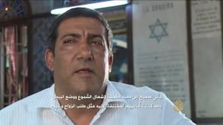 اليهود يؤدون طقوس حجهم في معبد الغريبة بتونس