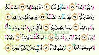 Video Bacaan Al Quran Merdu Surat Abasa | Murottal Juz Amma Anak Perempuan - Murottal Juz 30 Metode Ummi download MP3, 3GP, MP4, WEBM, AVI, FLV Mei 2018