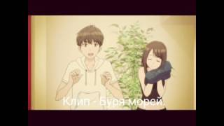 Клип по аниме - Сирена (Seiren)