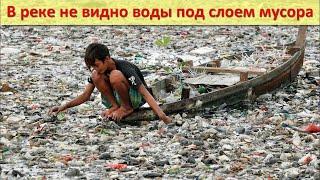 Ты бы искупался здесь?! Самые грязные реки в мире
