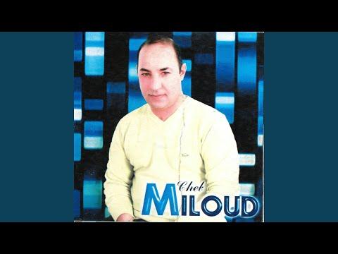 GRATUIT 2012 TÉLÉCHARGER MP3 ZAHOUANI