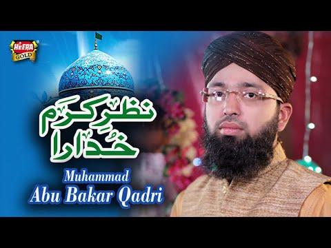 New Manqabat 2018-19 - Abu Bakar Qadri - Nazr e Karam - Official Video - Heera Gold - 2018