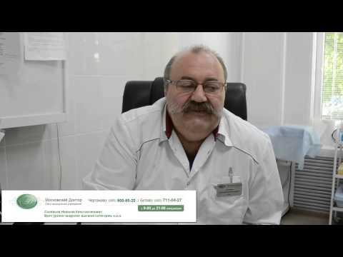 Везикулит: что это такое, симптомы и лечение