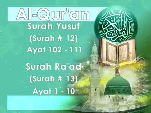 Tilawat e Quran (Surah Yusuf Ayat 102 to 111 & Surah Raad Ayat 1 to 10)