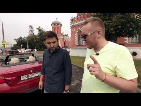 BMW 4-series Cabrio - Большой тест-драйв (видеоверсия) / Big Test Drive