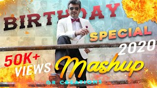 Thala Ajith birthday special mashup 2020 |GR CREATIONS