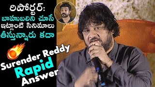 Surender Reddy Superb Answer To Reporter | Ram Charan | Sye Raa Narasimha Reddy Trailer Launch | DC