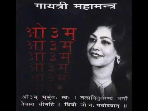 Gayatri Mahamantra