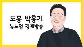 서울 대규모 전세 사기가 확대되는 이유엄청난 쓰나미 후…