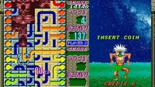 Arcade Longplay [873] Cachat