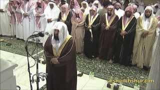 Video Ağlatan Hatim Duası Kabe İmamı Abdurrahman Es Sudeys download MP3, 3GP, MP4, WEBM, AVI, FLV November 2017