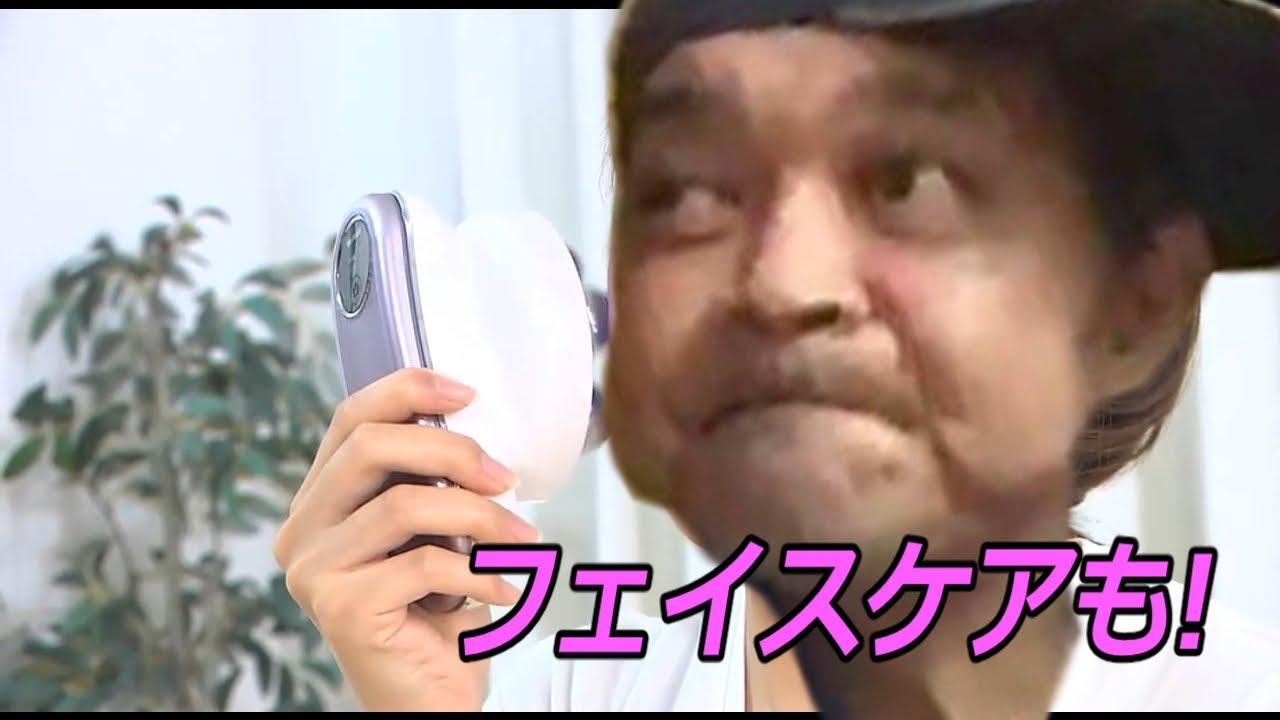 ウナ ちゃん マン 2019