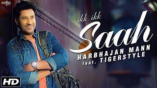 Harbhajan Mann Songs - Ikk Ikk Saah - Top Punjabi Songs (Love)   Tigerstyle   SagaHits