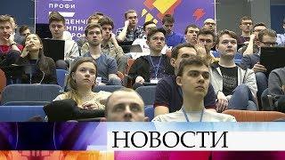 Двухдневный образовательный форум открыт в рамках студенческой олимпиады «Я - профессионал».